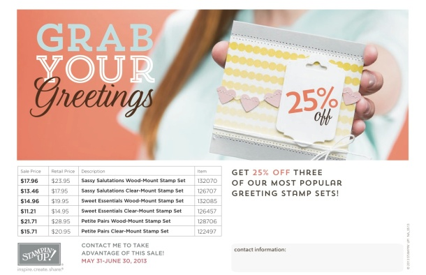 Grab Your Greetings 25% Off