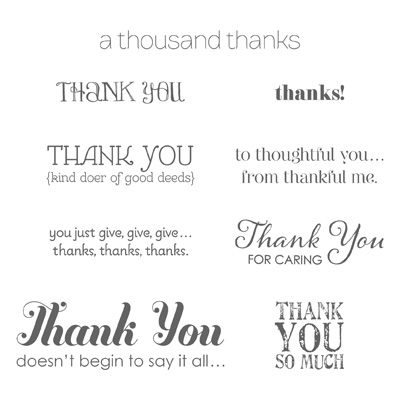 Lots of Thanks CM
